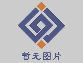 2020河北网加思维中秋、国庆双节放假通知