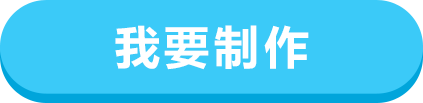 邯郸小亚博88体育ios下载开发公司