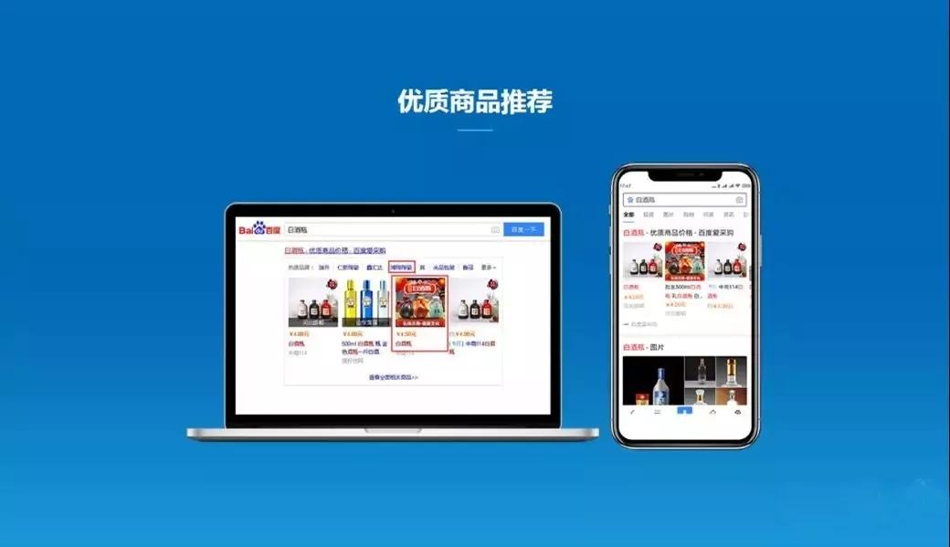合乐彩票app手机版下载爱采购可以促成江西企业实现更多网络成单