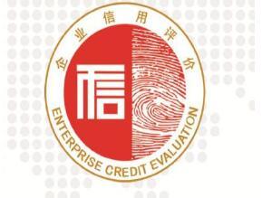 河北网加思维公司为企业提供网络营销认证代理服务