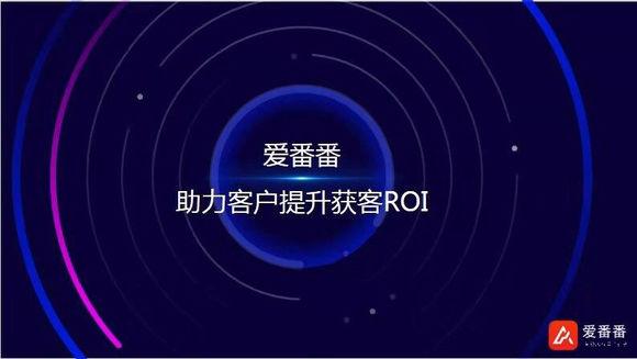"""合乐彩票app手机版下载推出全新CRM工具""""爱番番"""""""