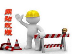 专业服务!邢台企业应该怎么做网站改版?
