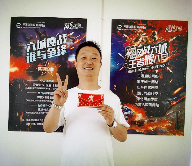 2019年8月事业部销售冠军—桂祥云