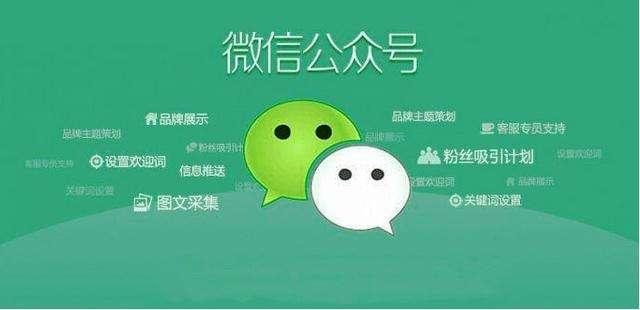 邯郸网加思维网络公司专业做微信公众平台