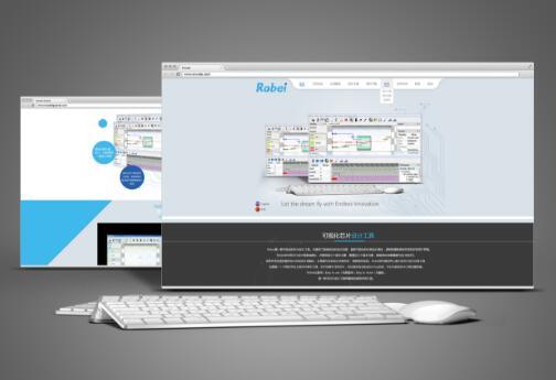 衡水网加思维网络公司专业做网页设计