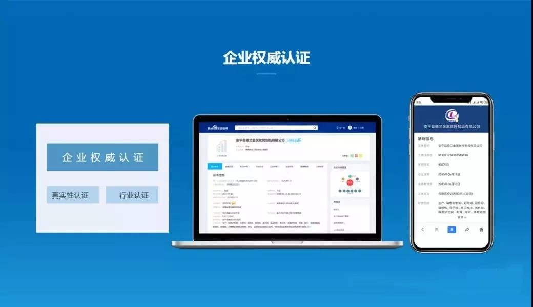 新动向-邢台亚博体育ios端下载爱采购全网营销靠的是产品质量过硬