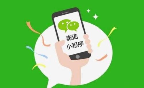 邯郸微信小亚博88体育ios下载定制开发请认准网加思维