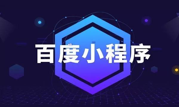 邯郸龙8国际授权网站智能小程序制作公司-河北网络服务商