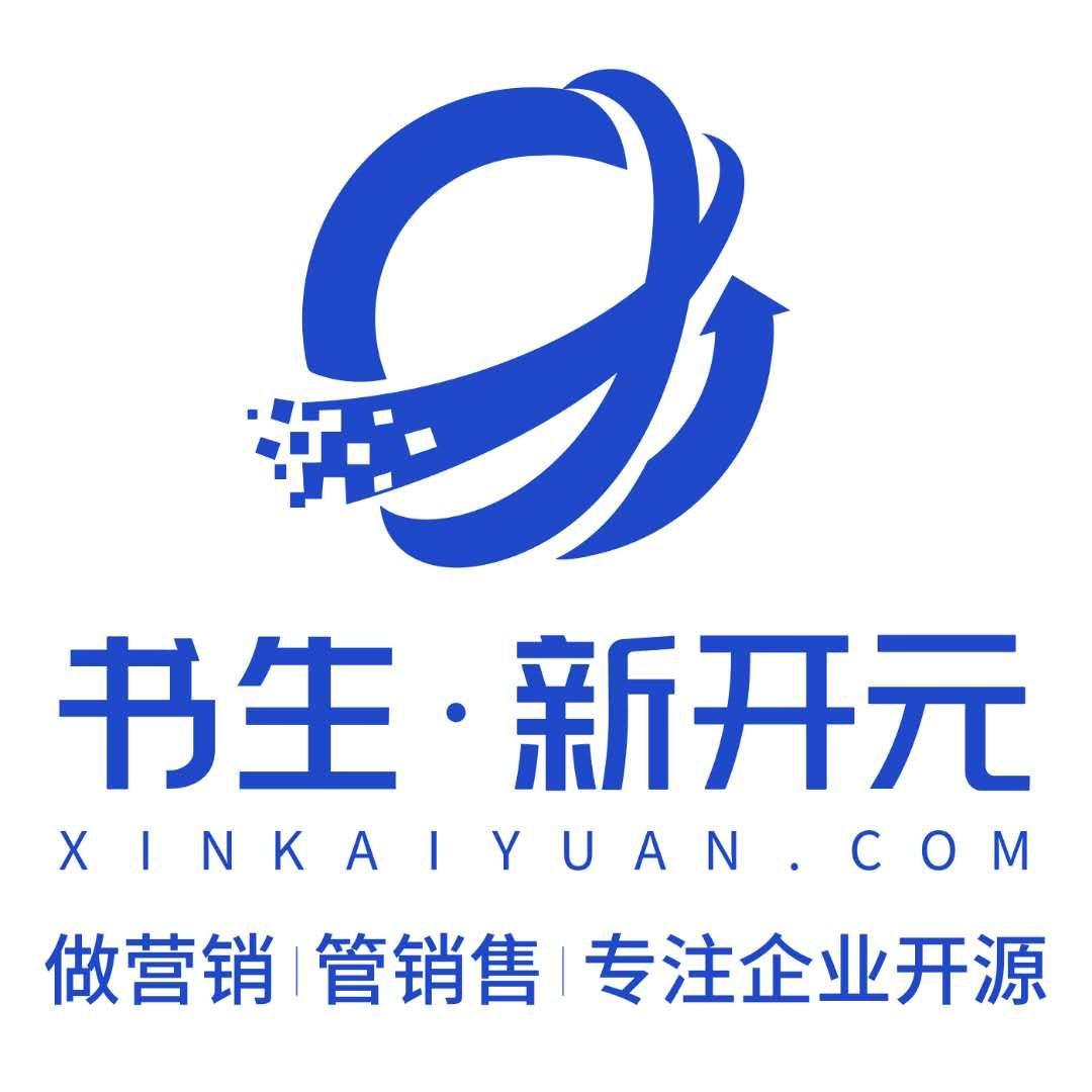 河北书生新开元推广-网加思维代理公司