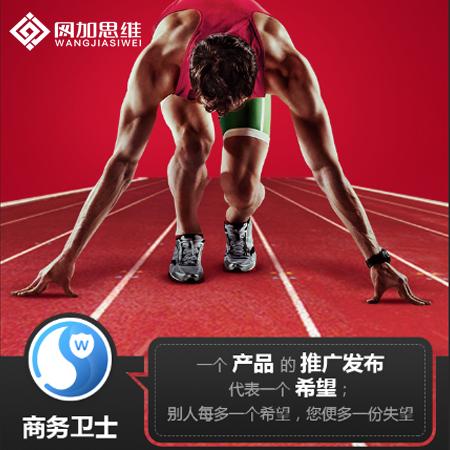 邢台亚博体育ios端下载推广要找可靠的网络公司,服务好