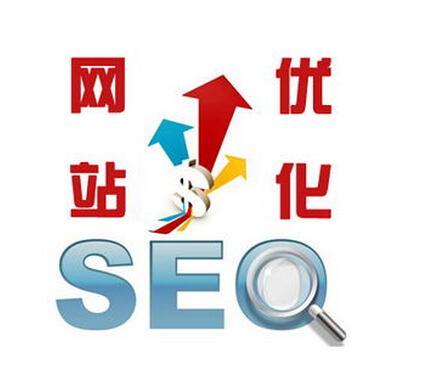 聊城龙8国际授权网站优化哪家公司好?龙8国际授权网站推广合作代理商