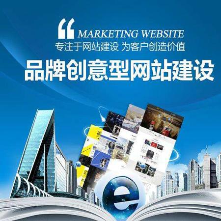 衡水多语言网站开发-河北互联网服务商