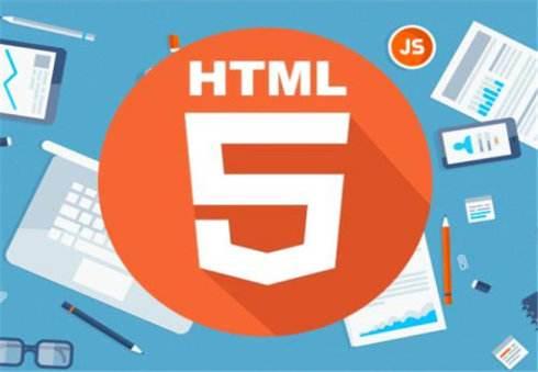 聊城H5网站制作报价-网站开发服务公司