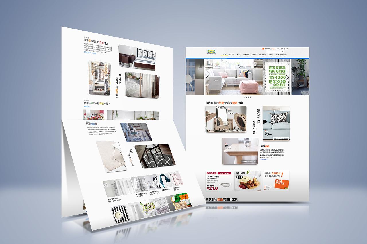 聊城网页制作报价-网站建设服务公司
