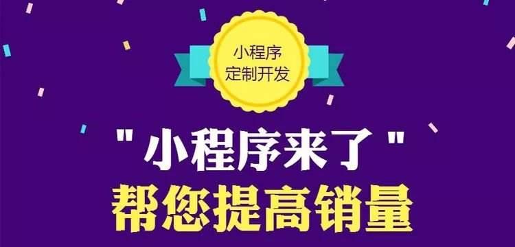 衡水龙8国际授权网站小程序制作公司-河北小程序开发报价