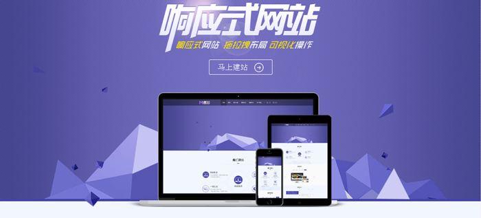 邯郸制作英文网站找哪个网络公司比较靠谱?