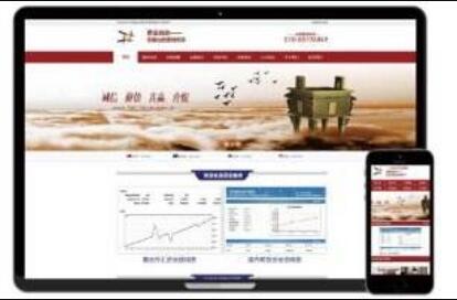 邯郸响应式网站设计多少钱?