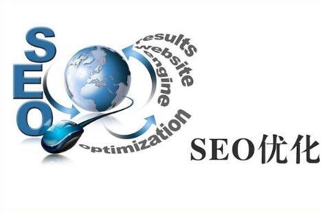 聊城seo亚博体育下载ios优化VS衡水亚博体育下载ios优化专业网络公司
