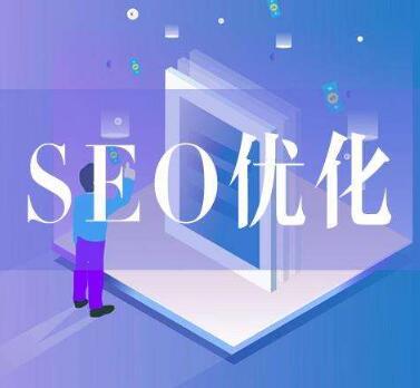 临清亚博体育下载iosseo优化价格or邢台亚博体育下载iosseo优化专注服务商