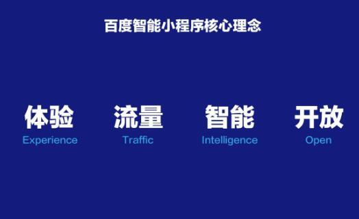 河北小程序制作报价 邢台龙8国际授权网站小程序应用专业服务商