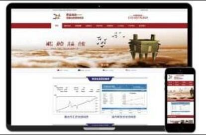 衡水网络公司%邯郸网络公司-做网站报价