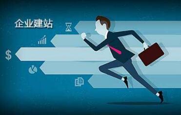 邢台外贸网站建设价格-邯郸网络公司专业服务商