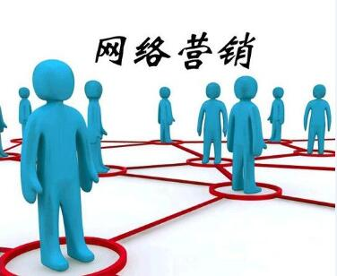 邯郸龙8国际授权网站营销推广哪家好?欢迎咨询网加思维知名服务商