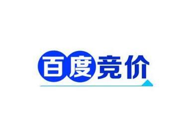 邯郸做关键词竞价排名多少钱?哪个网络公司好?