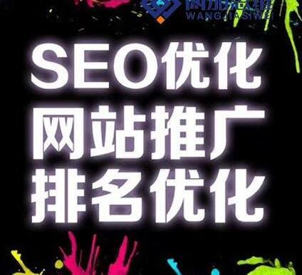 邯郸龙8国际授权网站seo推广排名_聊城网站seo多少钱?