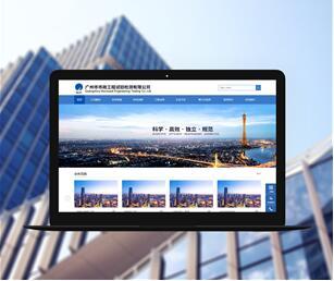 邯郸网站建设服务商 企业建站制作哪家好?