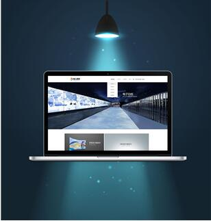 河北网站建设-广平网站建设-衡水网站建设哪家好?